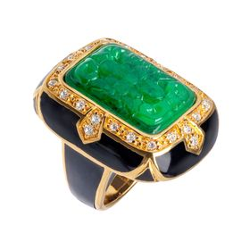 Green Quartz King's Garden Ring