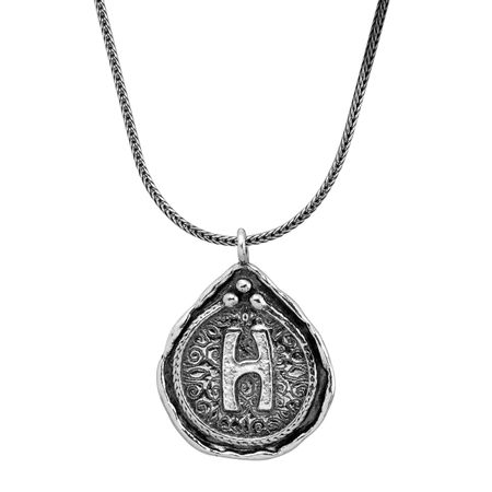 Namesake Collection 'H' Pendant