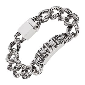 Men's Cross Plate Chain Bracelet