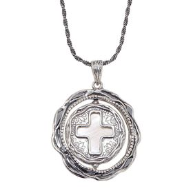 Reversible Cross Your Heart Pendant