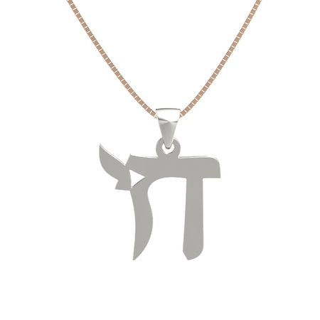 charm jewelry judaica necklace necklaces chai