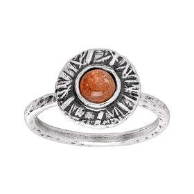 Sunburst Gozo For It Ring